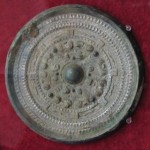 Bronze_Mirror_in_Ancient_Japan_s