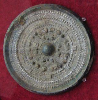 Bronze_Mirror_in_Ancient_Japan_s