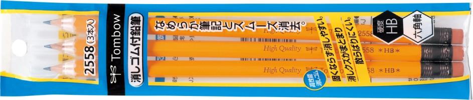 消しゴム付き鉛筆横