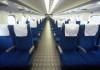 新幹線シート