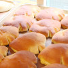 亀井堂クリームパン