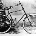 宮田自転車