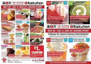 Rakuten-Gourmet-Festivals
