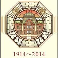 東京駅100周年記念