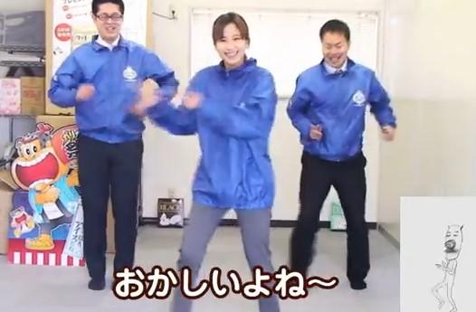 赤城乳業社員ダンス