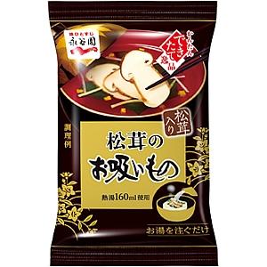 永谷園松茸のお吸い物
