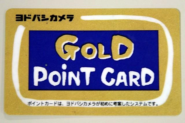 ヨドバシポイントカードs