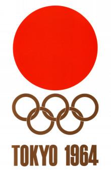 東京1964シンボルマーク