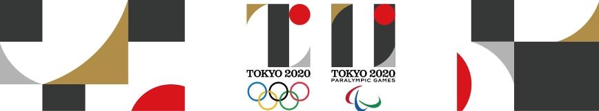 東京2020トップ画像