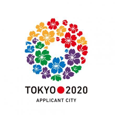 招致ロゴ2020