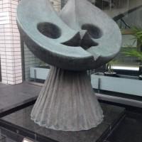 岡本太郎歓び