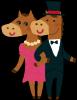 馬のカップル