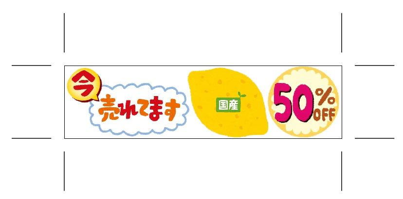 cs2レモン50%オフトリムエリア