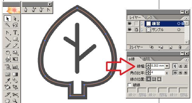 cs2葉っぱアンカーポイント線幅