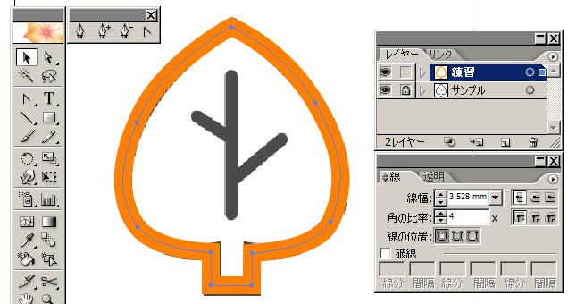 cs2葉っぱアンカーポイント線幅変更済