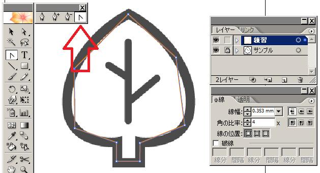 cs2葉っぱ切り替えツール