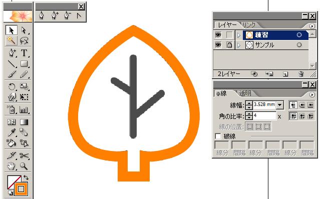 cs2葉っぱアンカー追加修正完成線幅10