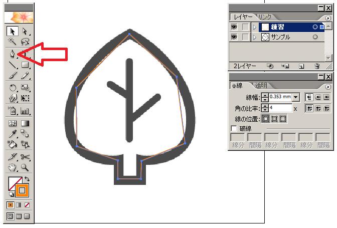 cs2葉っぱペンツール長押し